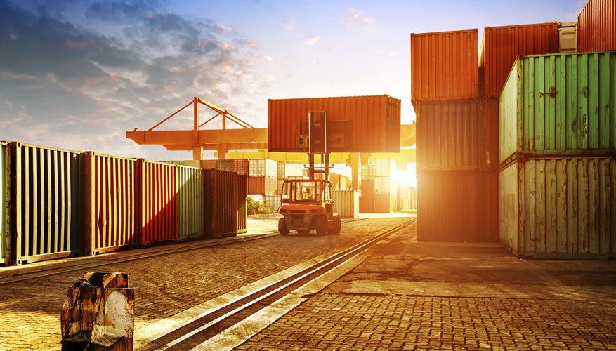 Отслеживание контейнера