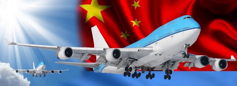 Авиаперевозки из Китая фото