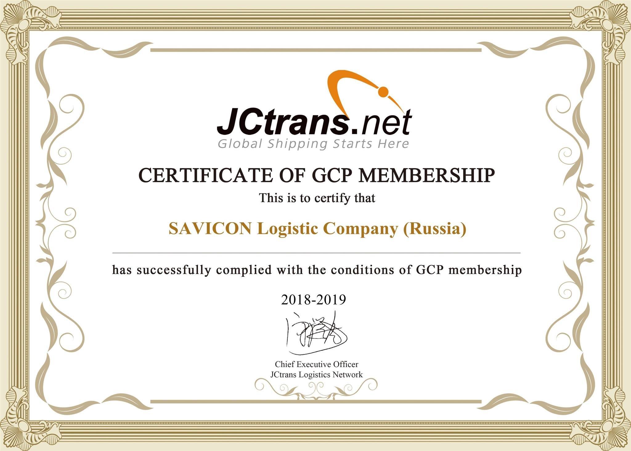 Certificate-SAVICON-Logistic