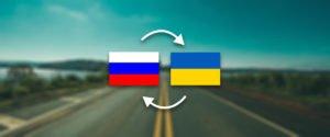 Доставка вещей в Украину