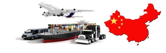 доставка груза из Китая в Екатеринбург